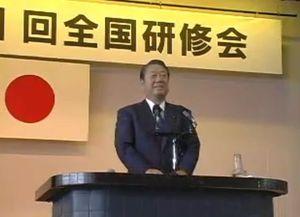 Ozawakouen