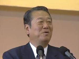 Ozawakouen2
