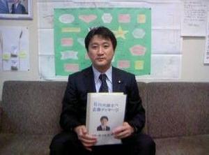 Tishikawa