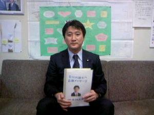 Ishikawasan1