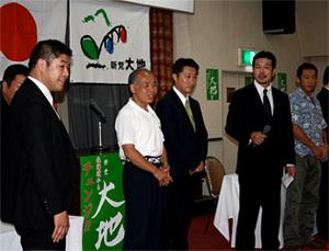 Ishikawasan5